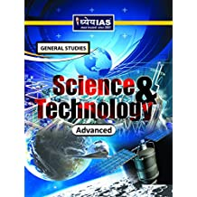 Science & Tech. (Advanced) - 23 MAY 2017