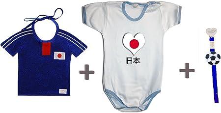 Zigozago–Set WM Japan bestehend aus Lätzchen + Body + Schnullerband 62