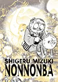[Nonnonba] [by: Shigeru Mizuki]