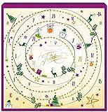 Feodora Adventskalender Weihnachtskreise Tischkalender mit Mini-Pralinés - 2