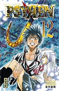 Psyren Edition simple Tome 12