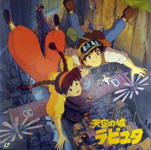 Bild von Das Schloss im Himmel 天空の城ラピュタ Tenku no Shiro Rapyuta NTSC-J Laserdisc Letterbox