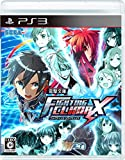 Dengeki magazine Fighting Climax - Standard Edition [PS3]