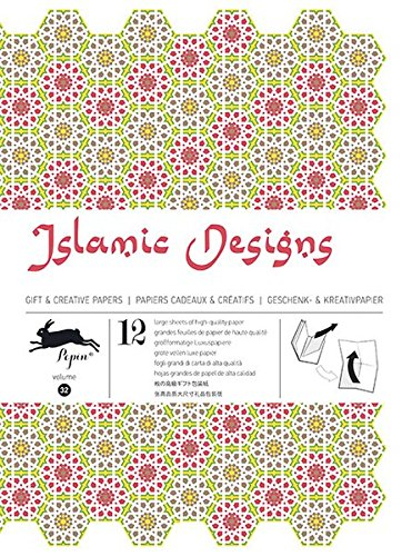 Islamic Designs: Gift & Creative Paper Book Vol. 32 (Gift Wrapping Paper Book) por Pepin Van Roojen