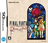 Final Fantasy: Crystal Chronicles - Ring of Fates [Japan Import] by Square Enix