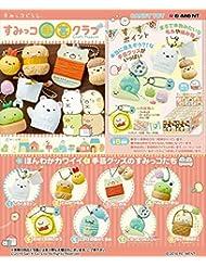 Sumikko artesanía Club Set 8pieces Shokugan/Gum (Sumikko gurashi)