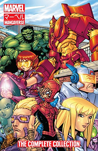 Marvel Mangaverse: The Complete Collection (English Edition)