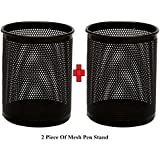 IKARUS,2 pcs Round Mesh Metal Pen Pencil Tool Holder, Table Desk Organizer for Home and Office