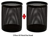 #6: IKARUS,2 pcs Round Mesh Metal Pen Pencil Tool Holder, Table Desk Organizer for Home and Office
