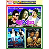 Manmadha Banam, Daggaraga Dooranga, Simha Pulli Telugu Movie DVD with DTS Sound