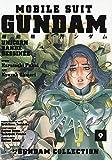 Mobile Suit Gundam Unicorn. Bande Dessinée: 9