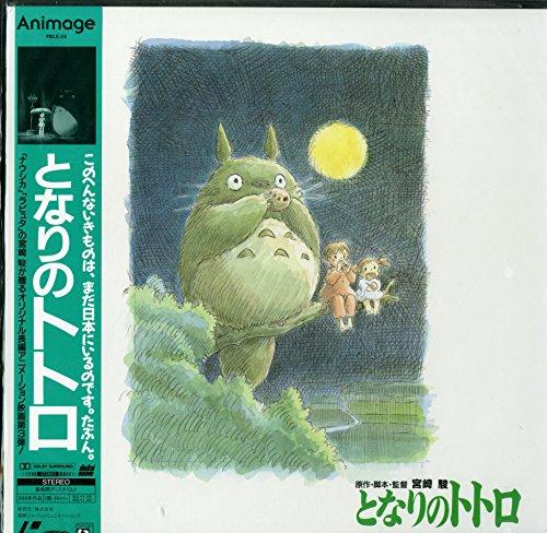 Mein Nachbar Totoro となりのトトロ Tonari no Totoro NTSC-J Laserdisc