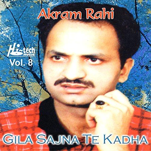 Tu Lare Londi Rahi Song Mp3: Ni Tu Caran De Chakran Pe Ke Di Akram Rahi Su Amazon Music