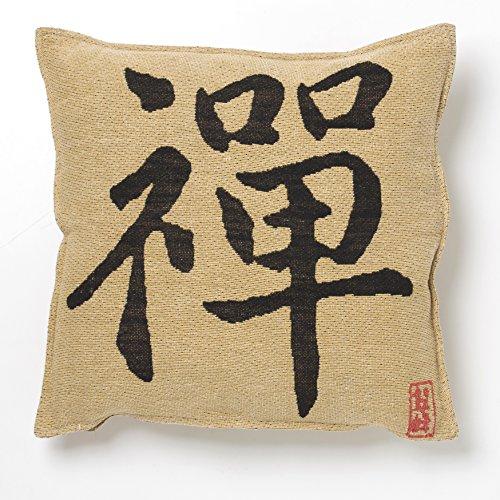 Rioma Colección Zen Funda de Cojín, Algodón-Poliéster, Beige y Negro, 45 x 45 x 1 cm