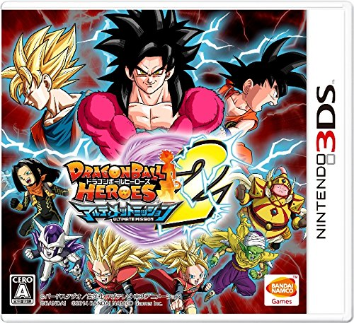 Dragon Ball Heroes Ultimate Mission 2 Nintendo 3DS