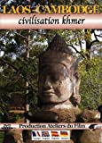 Cambodge - Laos : Civilisation Khmer [Francia] [DVD]