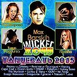 Various Artists. Khochu tantsevat 2015 [Various Artists. ???? ????????? 2015] -