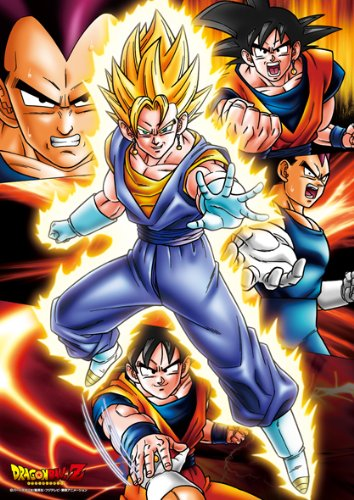 Warrior Vegetto 108-578 of Dragon Ball Z 108 Strongest Piece by ensky