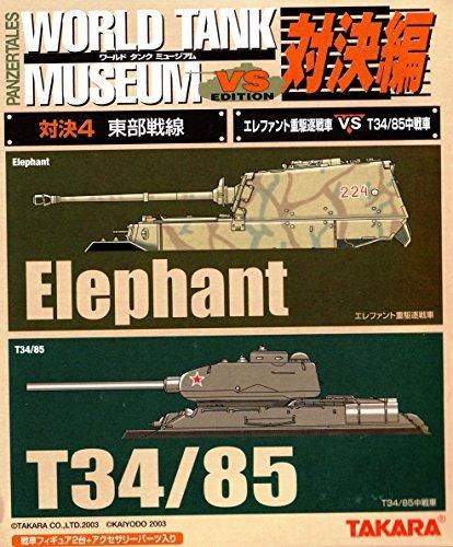 1/144 Welt Tank Museum Konfrontation Hen 4 Ostfront gebraucht kaufen  Wird an jeden Ort in Deutschland