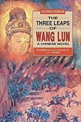 The Three Leaps of Wang Lun: a Chinese Novel