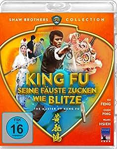 King Fu - Seine Fäuste zucken wie Blitze - Shaw Brothers Collection [Blu-ray]