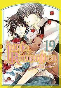 Junjo Romantica Edition simple Tome 19
