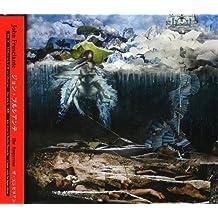Empyrean (Shm-CD)