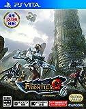 Monster Hunter Frontier G6 Premium Package [PSVita]