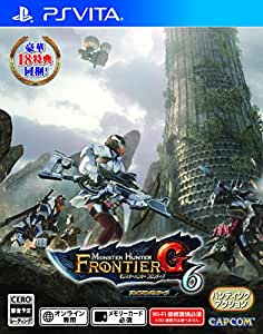 Monster Hunter Frontier G6 Premium Package [PSVita]