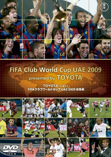 toyota-fifa-uae-2009-dvd