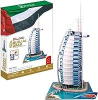 Cubic Fun Burj al Arab 3D Puzzle, 101 Pieces