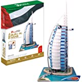 Cubic Fun Burj al Arab 3D Puzzle, 101 Pieces