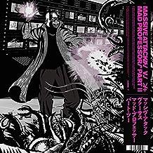 Massive Attack vs Mad Professor Part II (Mezzanine Remix Tapes '98) [VINYL]
