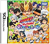 Hitman REBORN! DS Mafia large set vongole festival benefits vongole festival! Curb brawl with DVD (japan import)