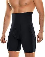 Men's Body Shaper Tummy Control Slimming Shapewear Shorts High Waist bdomen Trimming Boxer Brief Stretch Pants Underwear Bod