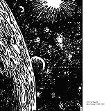 Recordings 1969-1988 (Remastered) [Vinyl LP]