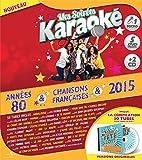 5 DVD Karaoké 80 - Chansons Françaises - 2015