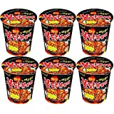 Samyang Ramen Korean Hot Chicken Ramen Cup Noodle Soup 70g X (Pack Of 6)