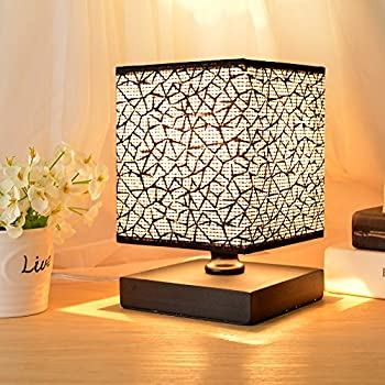 Table Lamp, HHome Plus Modern Simple Desk Lights Bedroom Bedside And Table  Lamps With Square Fabric Lampshade, Long Cable With In Line Switch, Wooden  Base   ... Part 57