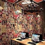 Papier peint rétro personnalisé rétro Journal Beauté Beauté, Rouge indien /59401, papier peint uniquement.