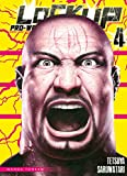 Lock Up - Pro wrestling Vol.4