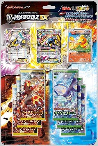 M Metalosse EX Pokemon jeu de cartes XY Special Pack argent [Cartes en langue Japonaise]