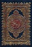 Holy Quran - القرآن الكريم (Arabic Edition)