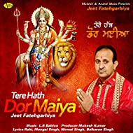 Tere Hath Dor Maiya