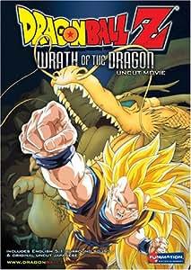 Dragon Ball Z 13: Movie - Wrath of the Dragon [Import USA Zone 1]