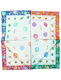 HomeGoods Women Floral Printed With Border 100% Cotton Handkerchiefs, Pack of 12 pcs (Big Size)