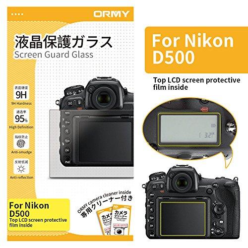 ORMY - Panzerglas für den optimalen Displayschutz | Nikon D500[Ultra-dünn,Hochauflösende Bildauflösung,Härtegrad 9H]