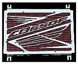 Kühlerverkleidung/Kühlerabdeckung für Honda CB650 F 2014>2016 design Wing+ rotes Schutzgitter