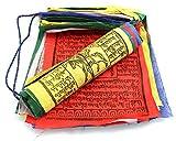 Yakeba | Tibetische Gebetsfahne - 5,00 Meter | 20 Fähnchen (je 21x25cm) | 100% Baumwolle | traditioneller Holzmodeldruck