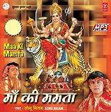 Maa Ki Mamta